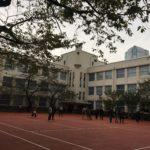 麻布中学校【御三家】は自主自立・自由闊達の校風を伝統とし独自の教材で2019年は100名の東大生を輩出