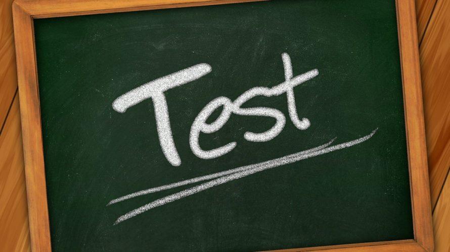 中学受験の受験日は公欠が認められる学校と欠席扱いの学校がある理由は?