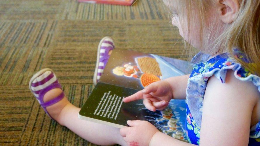 保育園児も家庭学習!おすすめ教材でおうち時間に学ぶ力をつけよう。