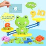 知育玩具おすすめアイテム!数字や計算を覚えよう!【4歳5歳6歳】