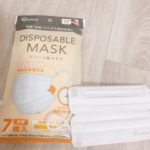 アイリスオーヤマの「学童マスク」サイズは?HPでは毎日2セット購入可