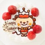 中学受検の合格祝い・お疲れ様会にサプライズケーキを!